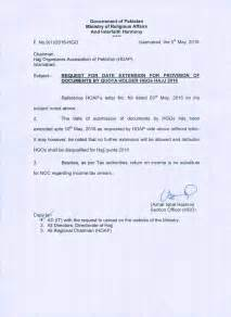 request letter to government agency request letter to government agency 28 images sle