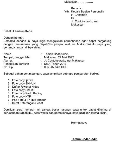 Contoh Surat Lamaran Kerja Terbaru by Contoh Surat Lamaran Kerja Alfamart Terbaru Dalam Format