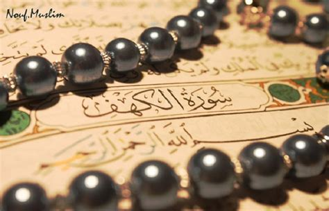 Jangan Ngaku Muslim 16 nama al qur an yang terbukti secara ilmiah 4 habis