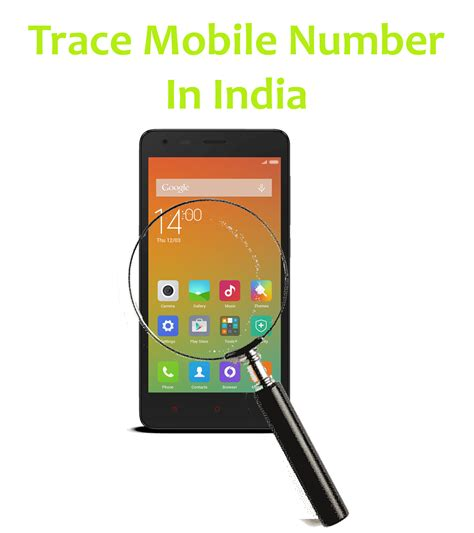 trace mobile number location trace mobile number current location in india by gps