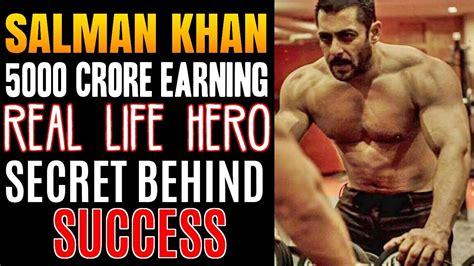 salman khan biography in hindi language salman khan earnings salman khan real life stories in