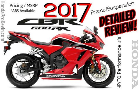 honda 600cc bike 2017 honda cbr600rr review specs 600cc cbr supersport