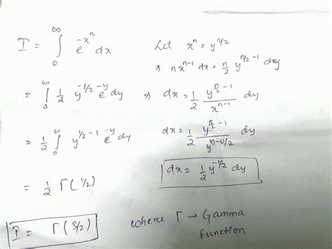 exp infinity value definite integrals what is the value of integration