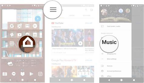 google house music طريقة الاستماع إلى الملفات الصوتية و الموسيقى على جهاز