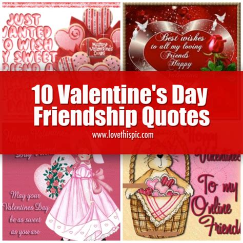 valentines day images for friends 10 s day friendship quotes