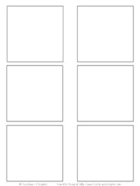 1000 Images About πλαίσια On Pinterest Templates Page Borders And Tag Templates Sticky Note Template