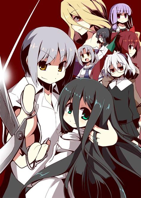 Anime Iwai by Dansai Bunri No Crime Edge 1467116 Zerochan