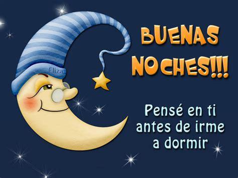 imagenes de buenas noches sarcasticas buenas noches im 225 genes frases poemas y mensajes de