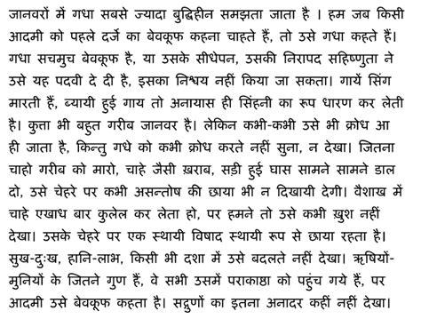 fonts download hindi mangal image gallery mangal font