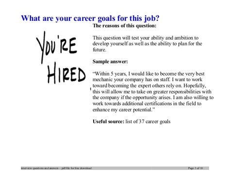 what is your career objective network studios questions and answers