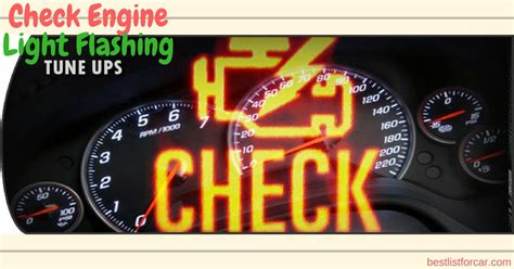 check engine light car shaking flashing check engine light
