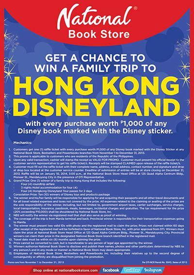 Disney Land Hongkong Promo Ticket Child 03 11 Yrs national bookstore trip to hong kong disneyland promo