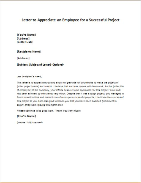 appreciation letter to all employees appreciation letter to employees writeletter2
