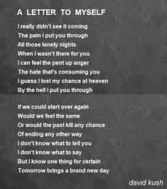 a letter to myself poem by david kush poem