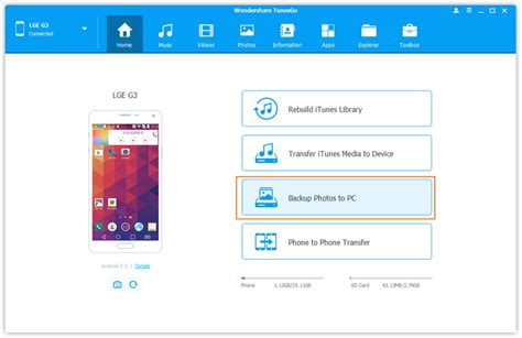 itunes to android sync itunes with android in 1 click