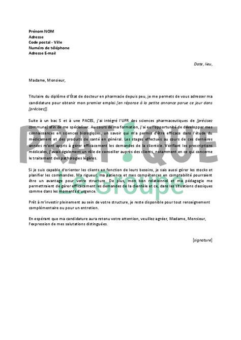 Lettre De Motivation De Debutant lettre de motivation pour un emploi de pharmacien d 233 butant