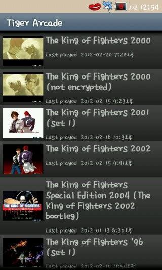 tiger arcade apk tiger arcade 타이거 아케이드 apk 스마트폰으로 킹오브를 즐겨보자 네이버 블로그