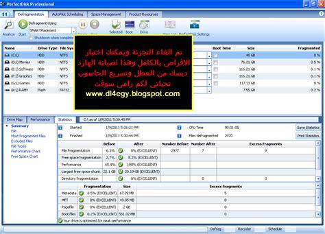 individual software resume maker best essay writers here resume maker pro v11