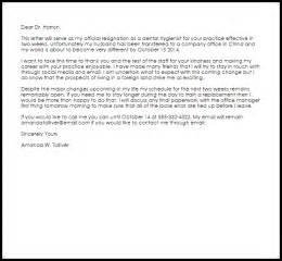 dental hygienist resignation letter resignation letters