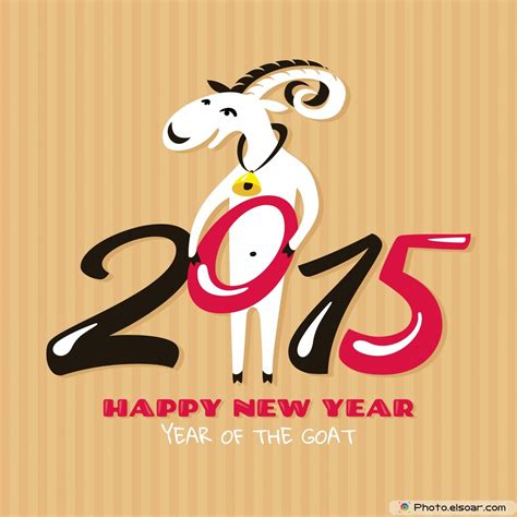 new year sayings goat new year greeting card clipart 7