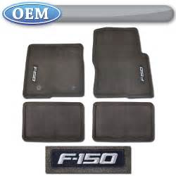 Floor Mats For 2012 Ford F 150 Crew Cab Oem New 2012 2014 Ford F 150 Cab Carpet Floor Mats