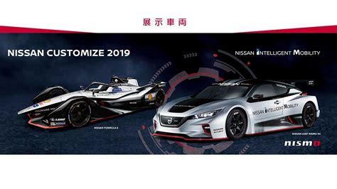 Tas Motor Sport vedetele â tasâ lanseazä 2019 â auto motor si sport