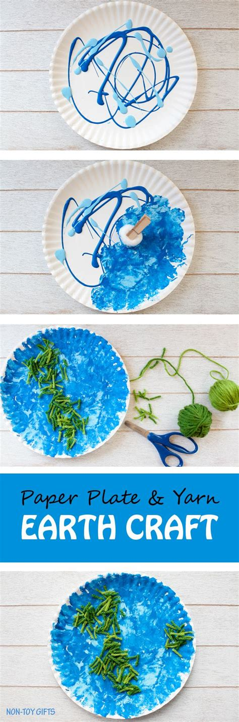 Earth Day Paper Crafts - paper plate and yarn earth craft for book inspired