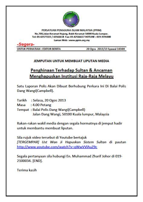 Teh Hijau Tong Ji kedah ke kl ustaz mereng mahu hapuskan kuasa sultan di malaysia