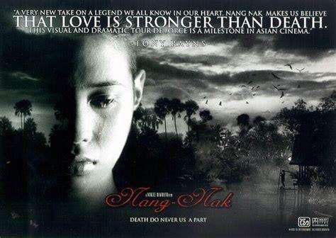 film thailand nak นางนาก nang nak full horror movie