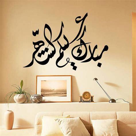 kertas dinding islamik online buy grosir islamic wall papers from china islamic