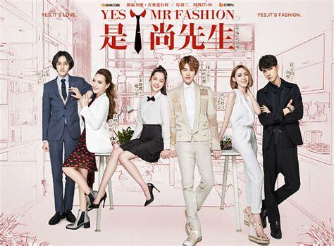 dramacool yes mr fashion ซ ร ย จ น yes mr fashion สะด ดร ก นายแฟช น ซ บไทย ep 1
