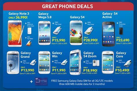 samsung price list samsung phone price list www imgkid the image kid