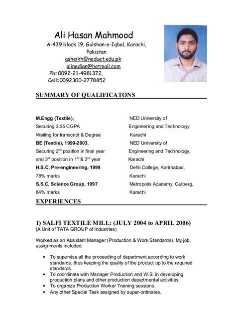 resume format for in pakistan free cv ali
