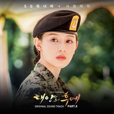 download mp3 free ost descendants of the sun download single sg wannabe descendant of the sun ost