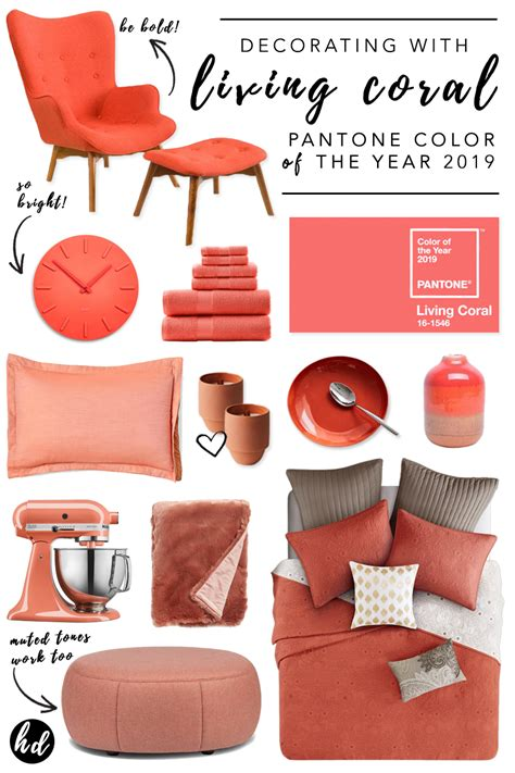 coral color home decor decorating with living coral pantone color of the year