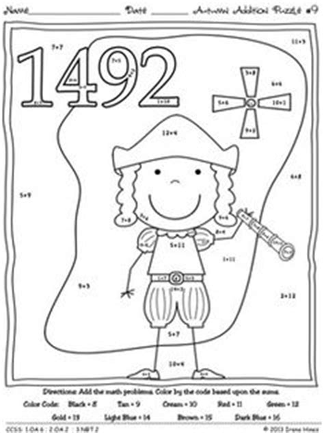 columbus day coloring pages for kindergarten 13 best images of 1st grade halloween worksheets first
