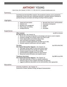 Resume Sles For Educational Administrators Higher Education Resumes Best Resume Collection