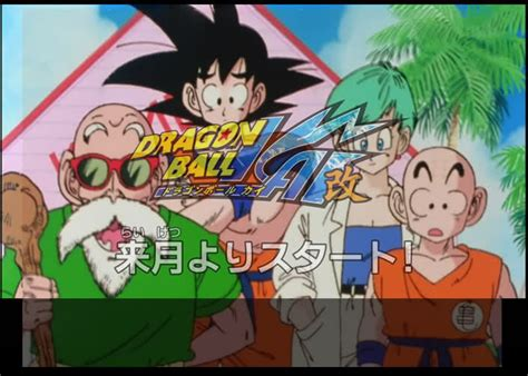download dragon ball z episodes 1 291 english dvdrip dragonball gt remastered rapidshare download free software