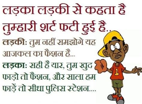 funny jokes image in hindi happy friendship day jokes 2018 funny friendship day shayari