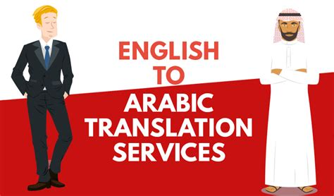 to translation to arabic translation services company istizada