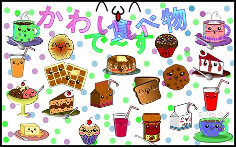 anime indonesia hime hime food wallpaper by sayuri hime 7 on deviantart