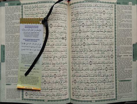 Al Hadi Alquran Terjemah Per Kata al quran per kata warna ar riyadh jual quran murah