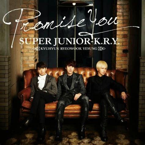 Junior Kry Promise U Japan Album Junior K R Y Releases Pv For Quot Promise You