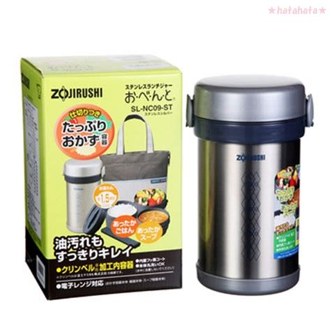 new zojirushi lunch box m size thermos stainless bento