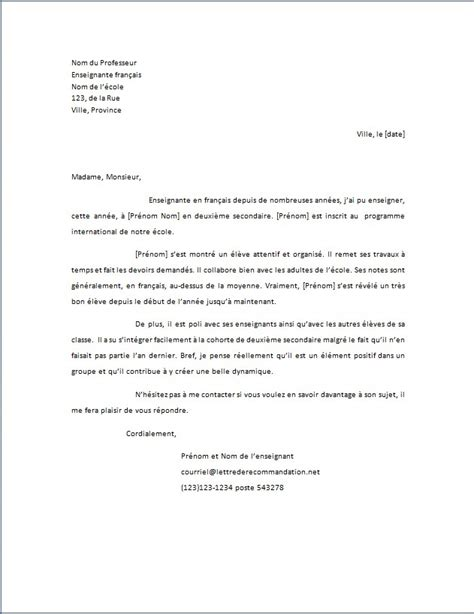 Mod Le De Lettre De Recommandation Apr S Un Stage Lettre De Recommandation Etudiant