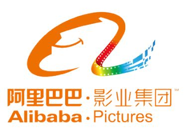 alibaba corp alibaba pictures wikipedia