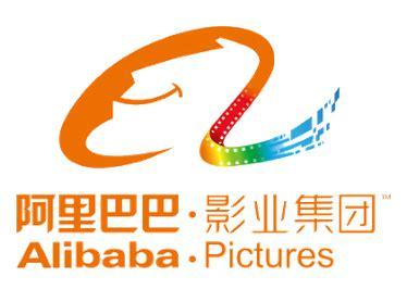 alibaba company alibaba pictures wikipedia