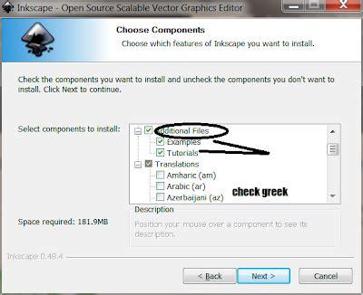 inkscape tutorial download pdf sotostips το πρόγραμμα επεξεργασίας γραφικών inkscape και