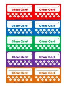 Free Printable Punch Card Template by Printable Chore Punch Card