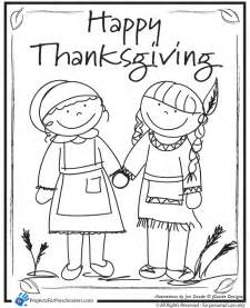 thanksgiving coloring pages for kindergarten free coloring pages for preschool az coloring pages